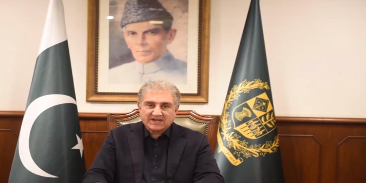 Digital Cooperation Organization: Pakistan Joins As A Founding Member