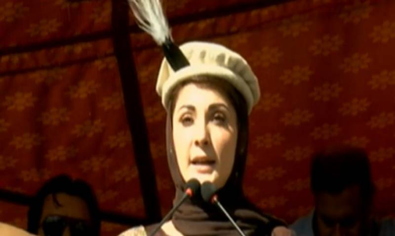 Nawaz Sharif Will Make Gilgit-Baltistan 5th Province: Maryam Nawaz