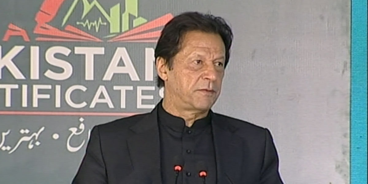 Pakistan's Current Account Surplus Hits 17-year High Due To Economic Reforms: PM