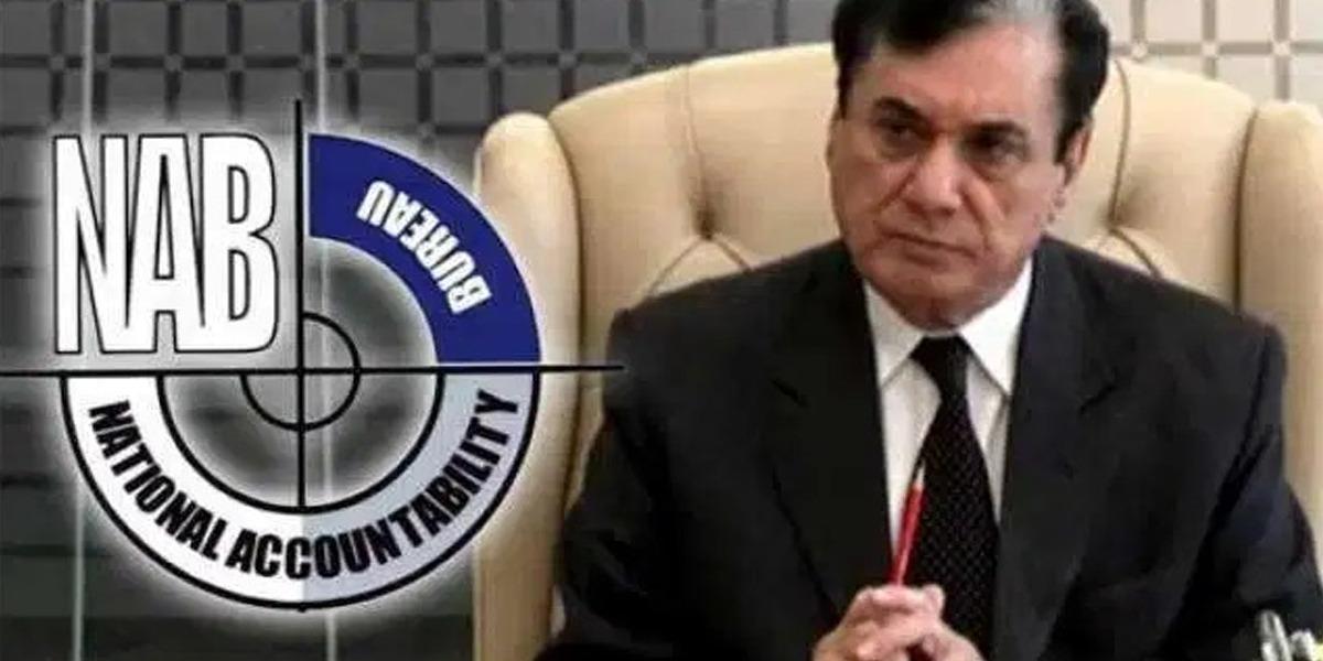 NAB Approves 7 References, Investigation Against Pervez Elahi Closed