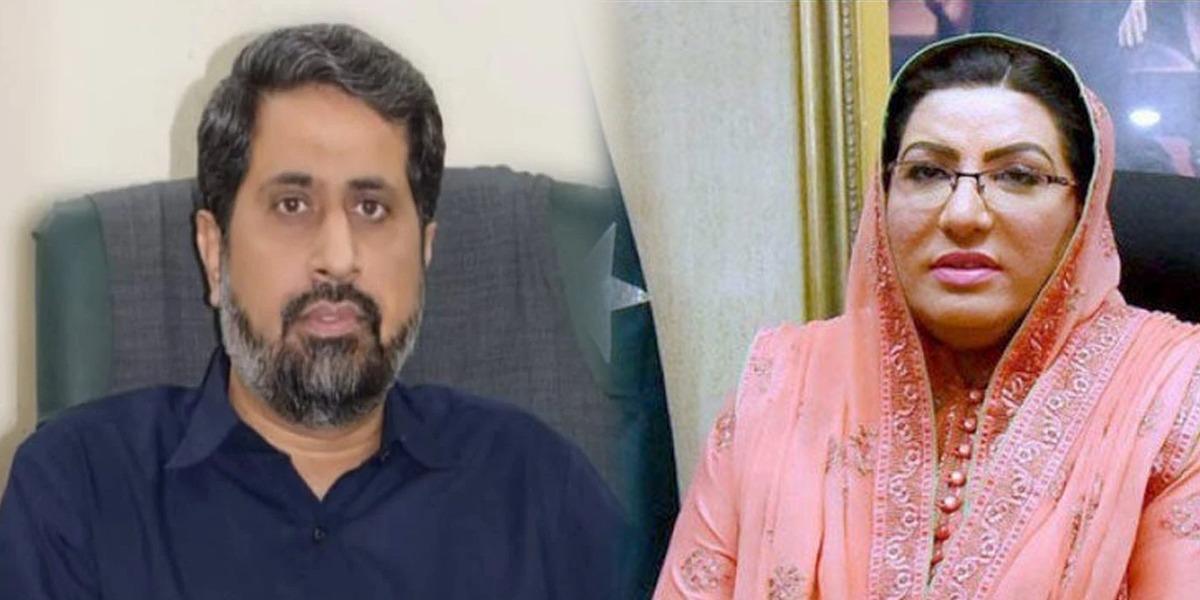 Firdous Ashiq Awan Replaces Fayyaz-ul-Hassan Punjab's Information Minister