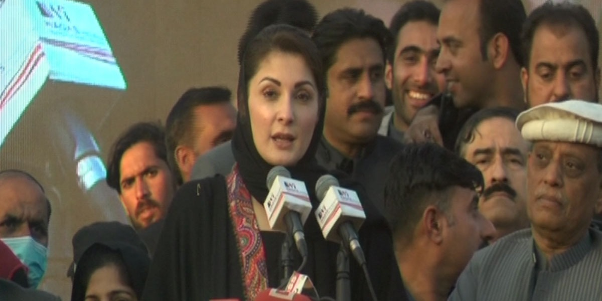 Country Cannot Function Under The Rule Of This Fake Govt: Maryam Nawaz