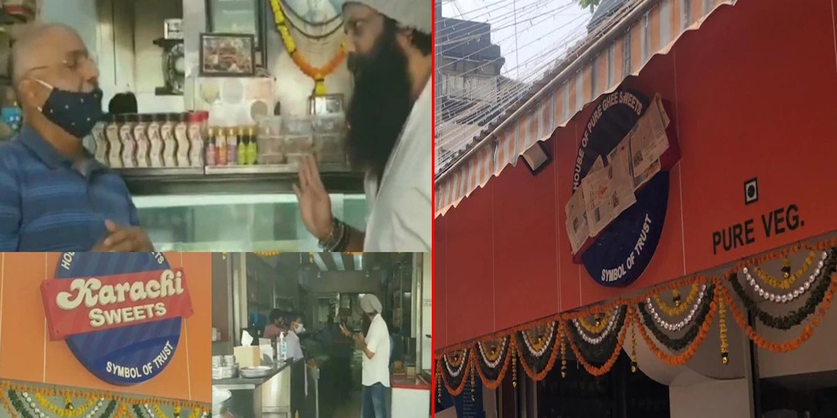 India: Sweet Shop Owner Hides 'Karachi' Name On Threat Of Shiv Sena