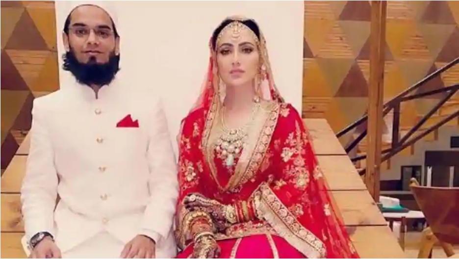 Sana Khan Anas wedding