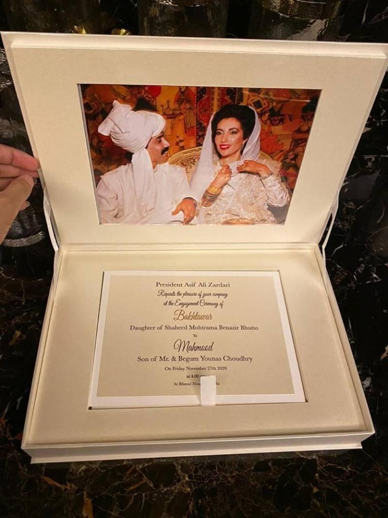 Bakhtawar Bhutto engagement invitation
