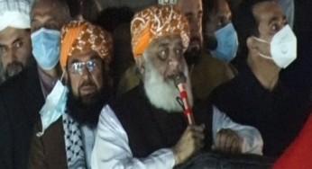 PDM Jalsa Multan Maulana Fazlu
