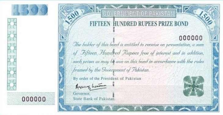 1500 Prize bond