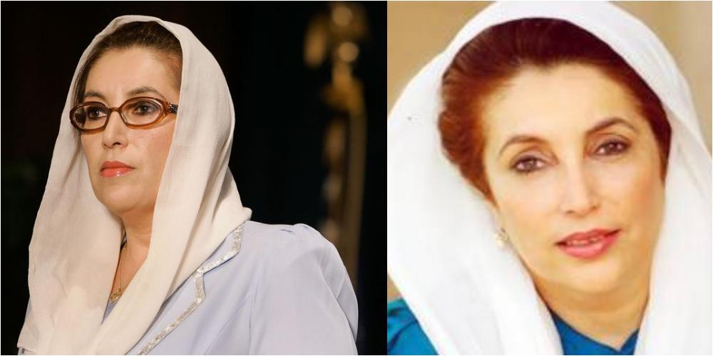 Benazir Bhutto death anniversary