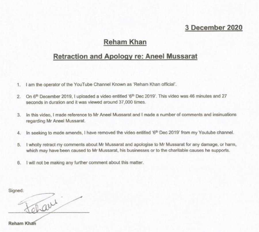 Reham Khan apology letter