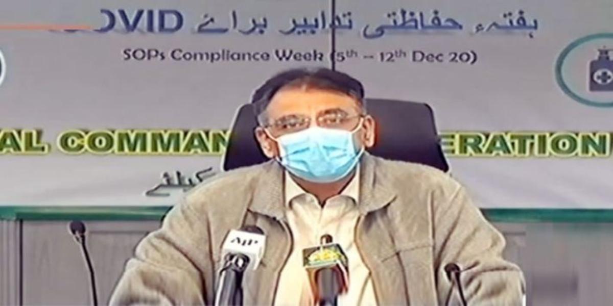 Asad Umar Coronavirus situation
