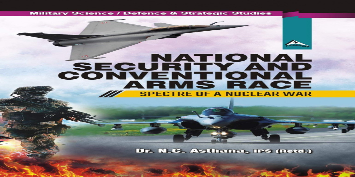 NC Asthana book