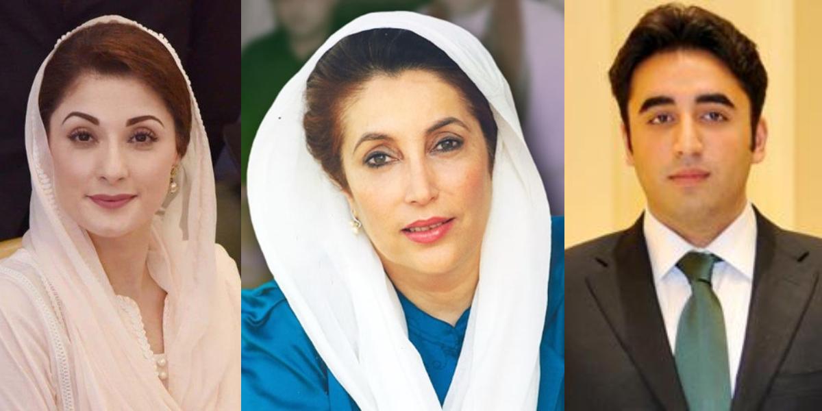 Bilawal Benazir death anniversary
