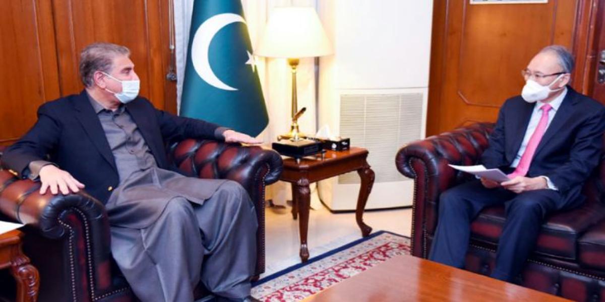 Shah Mahmood Qureshi met Japanese investors