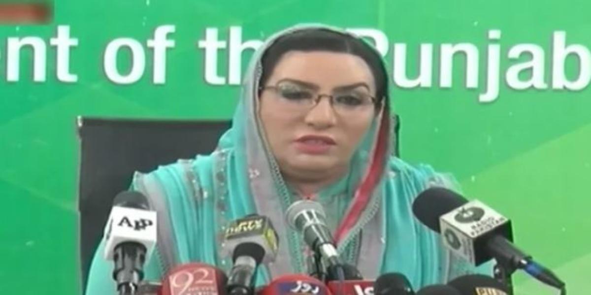 Firdous Ashiq over PDM Multan Jalsa