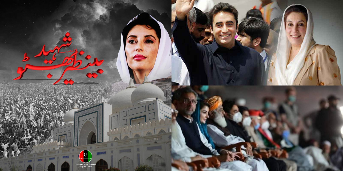 Benazir Bhutto death anniversary PDM