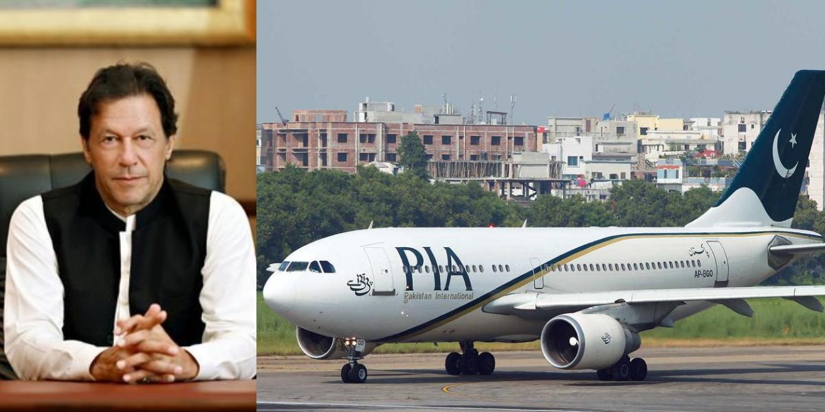 PM PIA