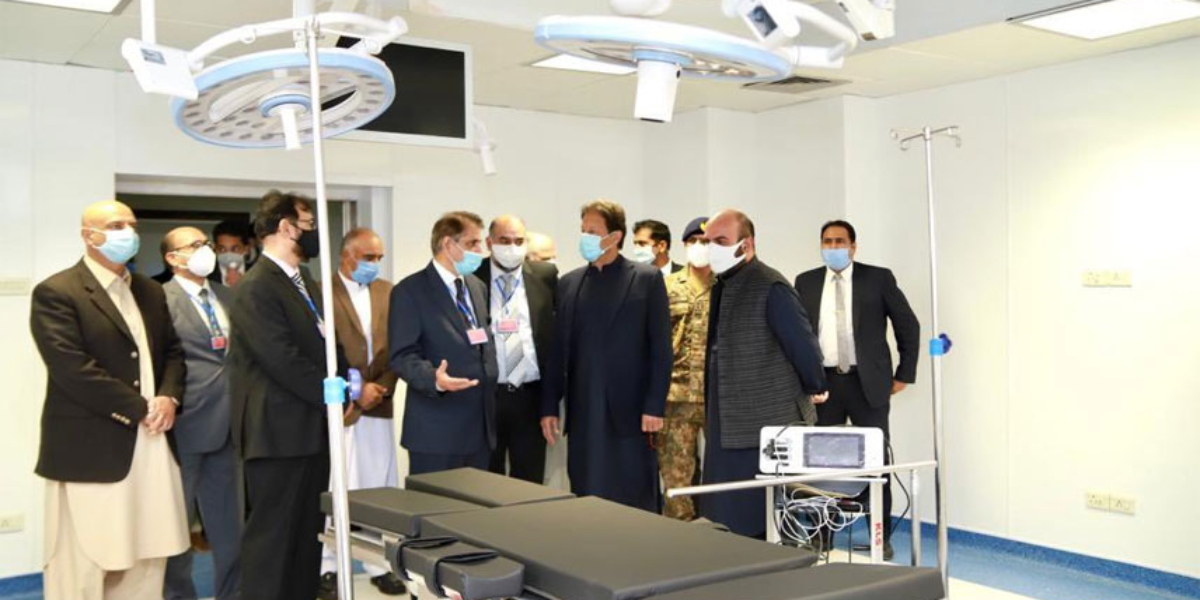 Institute of Cardiology inauguration