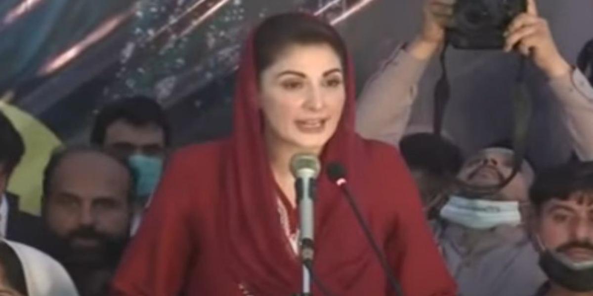 Maryam Nawaz lamented at PTI