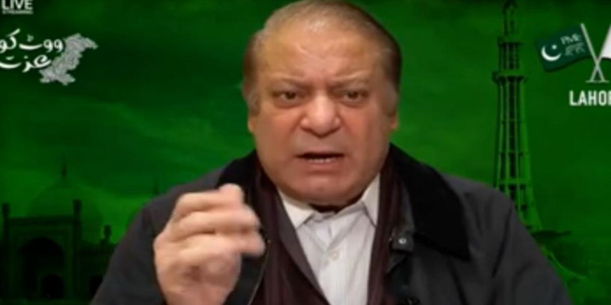 PDM Lahore Jalsa Nawaz Sharif video link