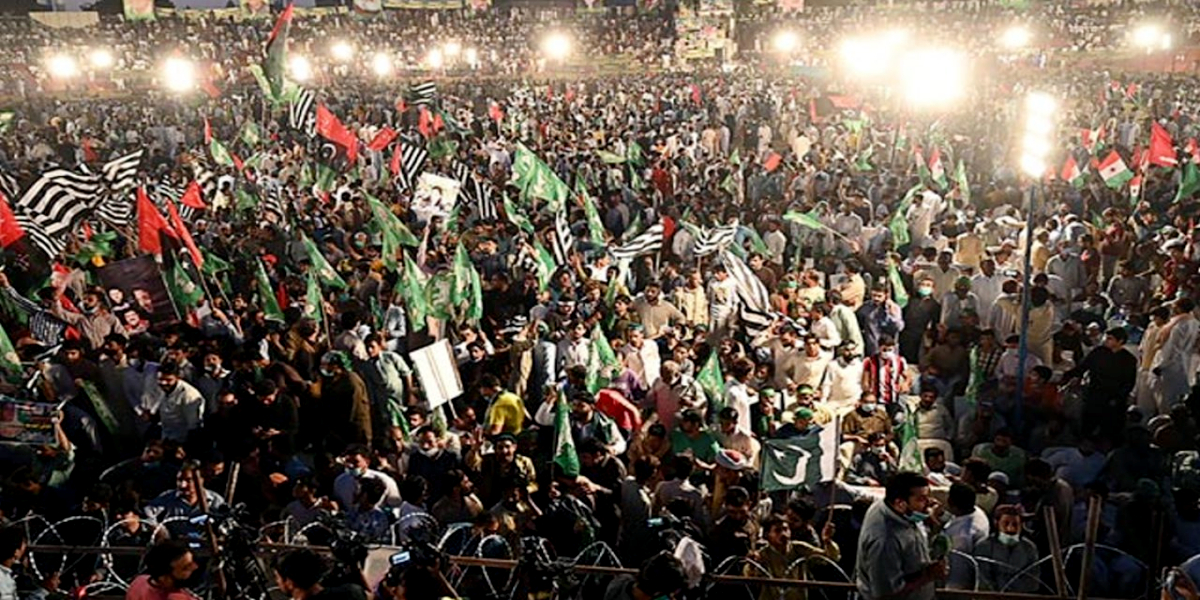 PDM Lahore Rally