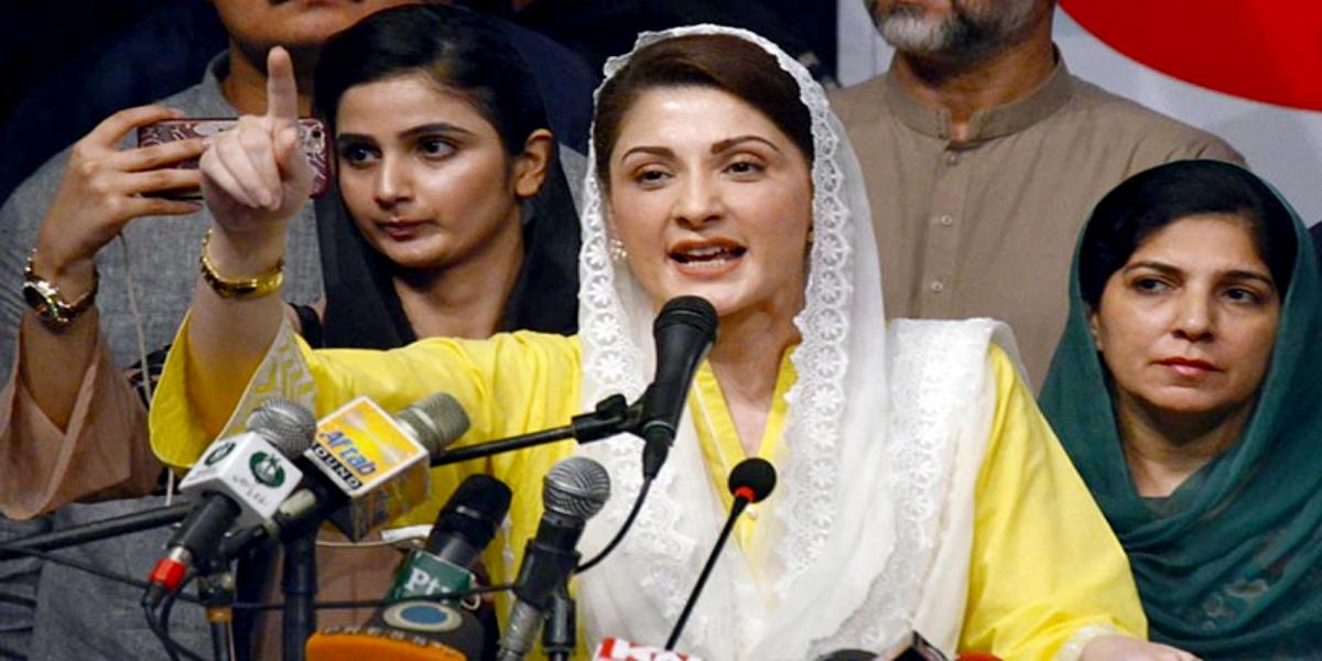 PDM Lahore Jalsa