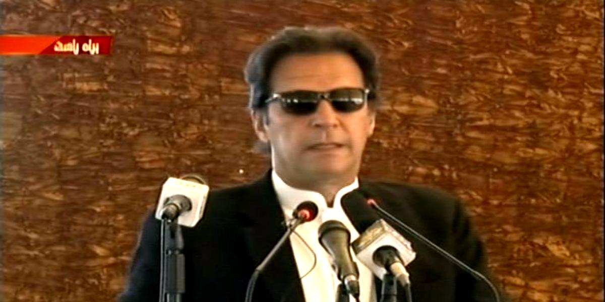 Citizen Portal Will Increase People's Power, Raise Bureaucratic Standards: PM