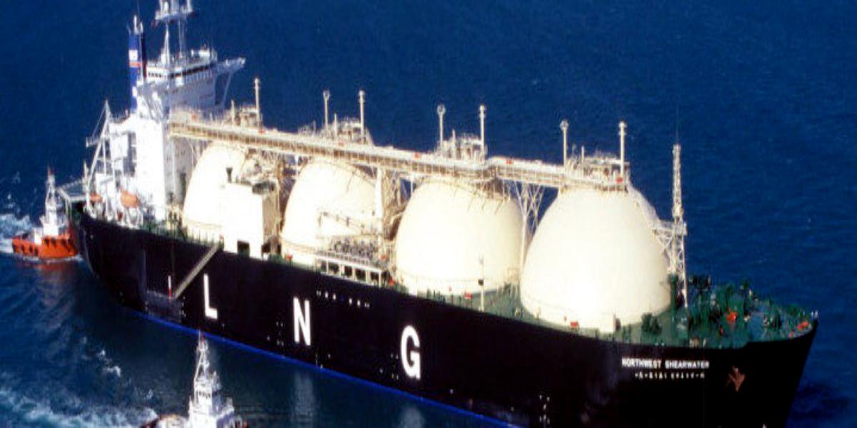 Pakistan LNG