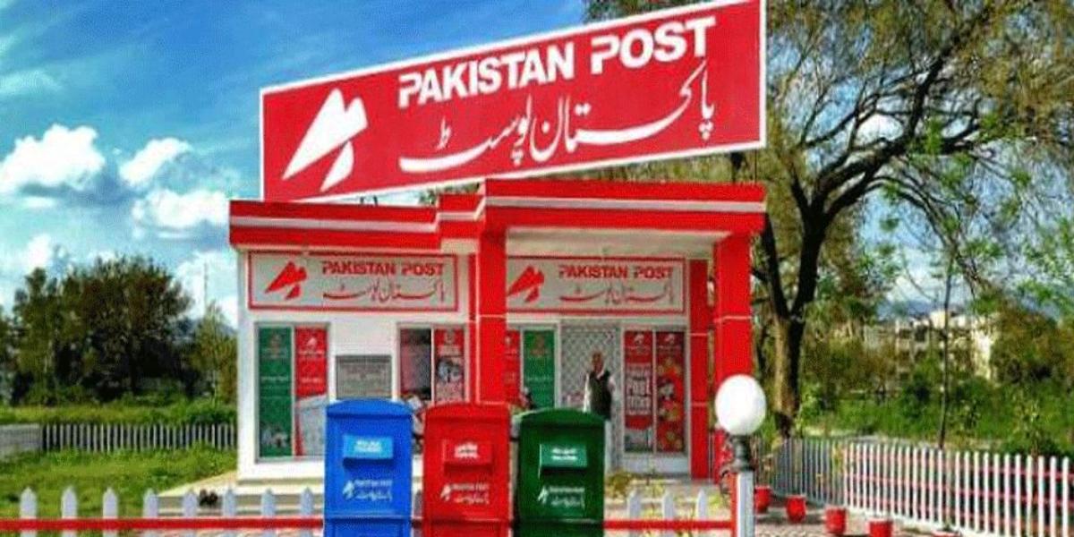 Pakistan Post in World Rankings