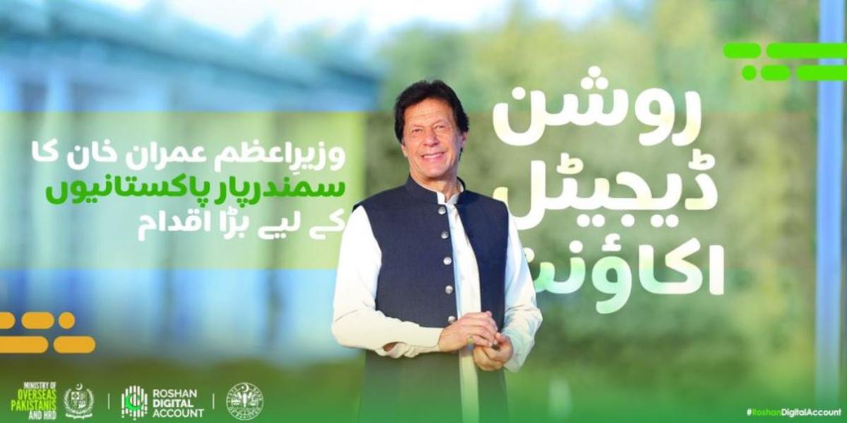 Roshan Digital Account Sets New Milestone, PM Announces Good News