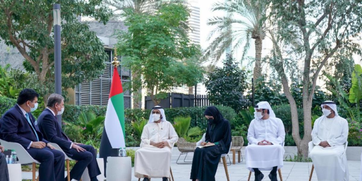 Pakistan and UAE