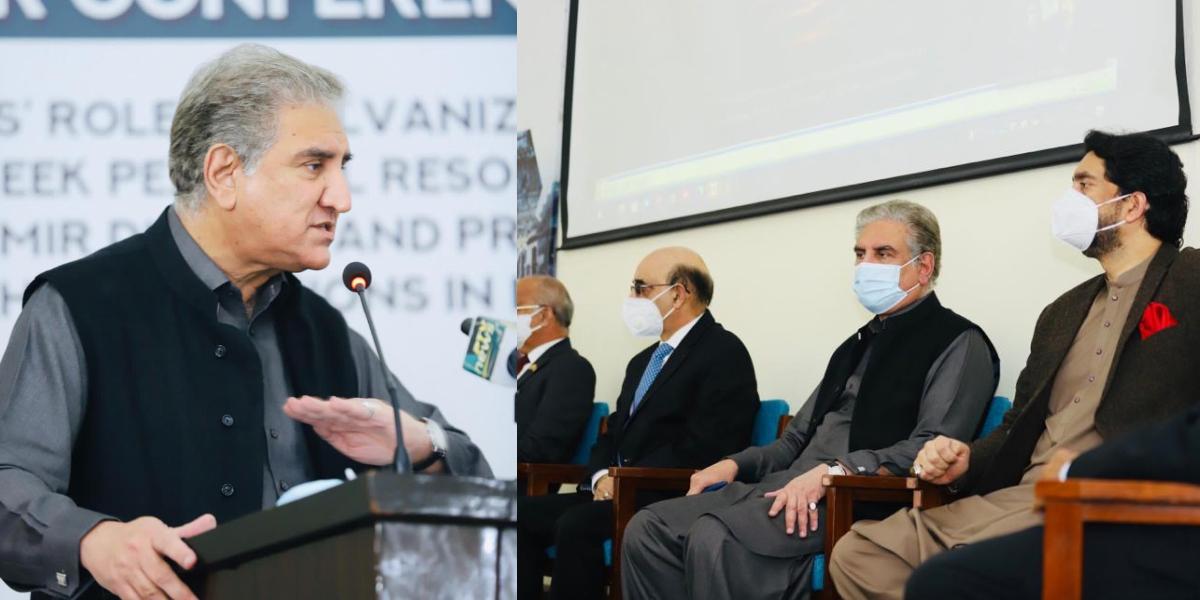 FM Shah Mahmood Qureshi