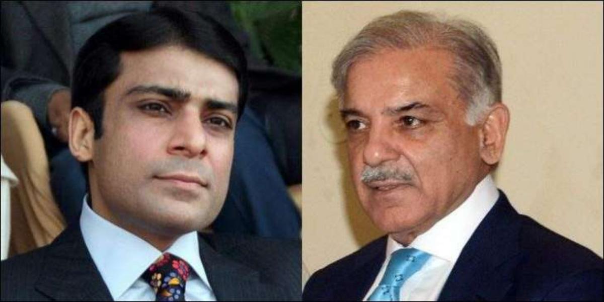 Shahbaz and Hamza