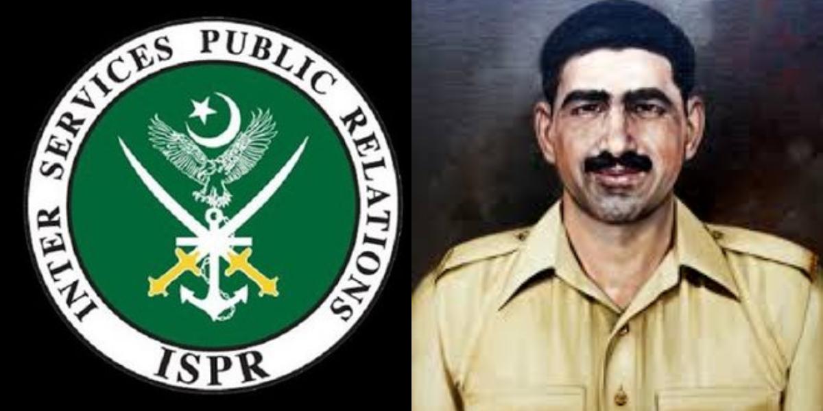 Sowar Muhammad Hussain Shaheed