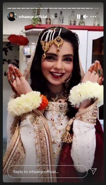 Srha Asghar