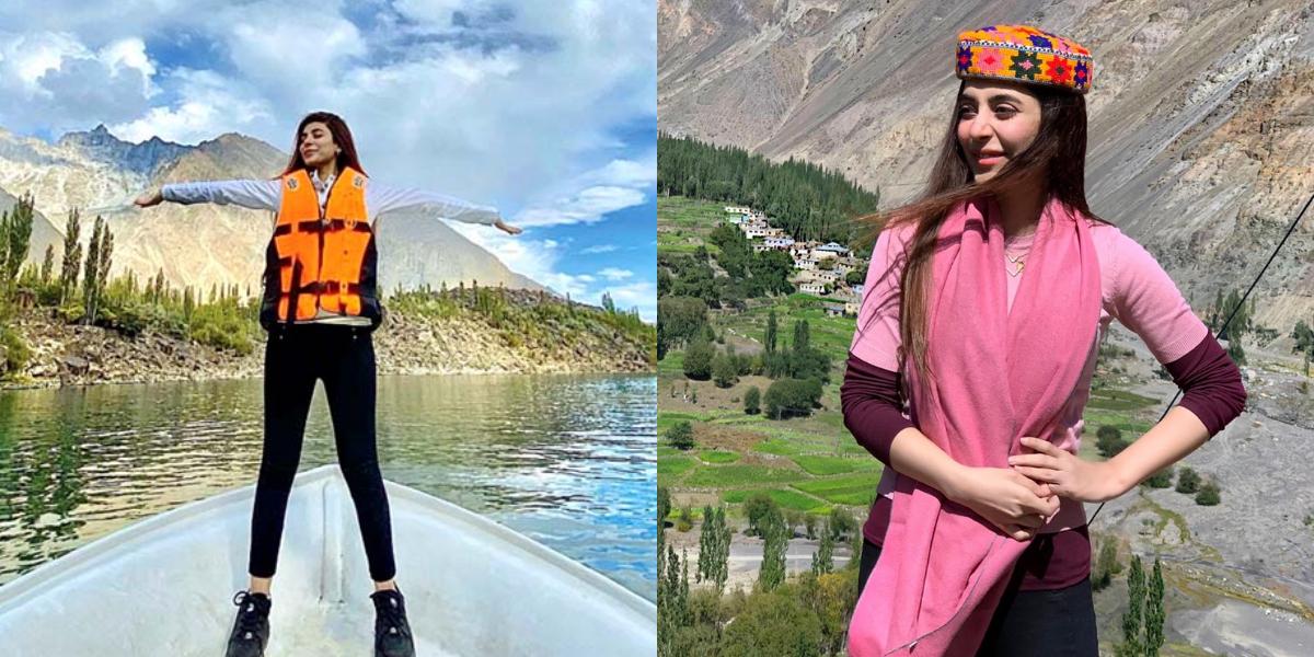 Urwa Gilgit-Baltistan