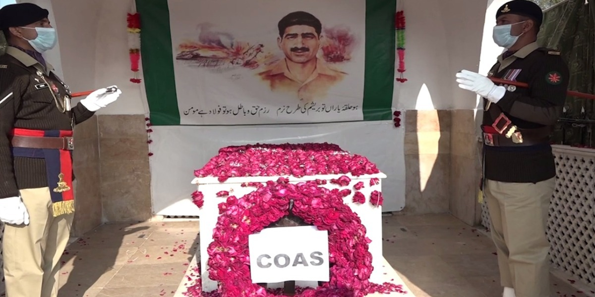 Muhammad Hussain Shaheed floral wreath