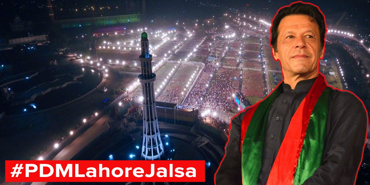 PDM Lahore Jalsa PM Imran Responsive message