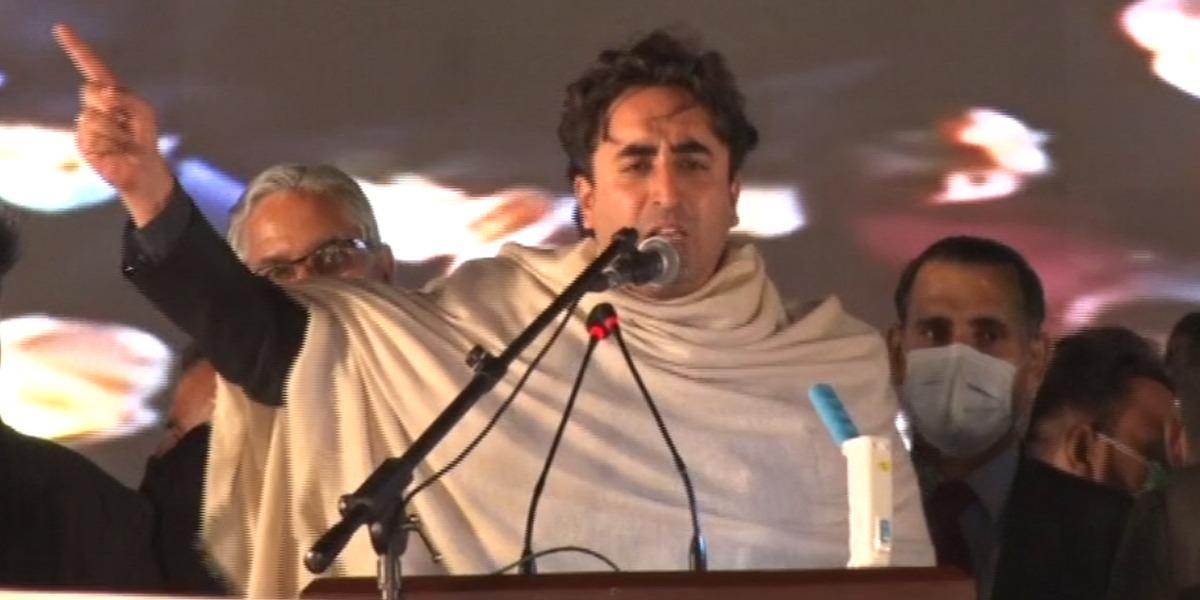 PDM Lahore Jalsa Bilawal Bhutto