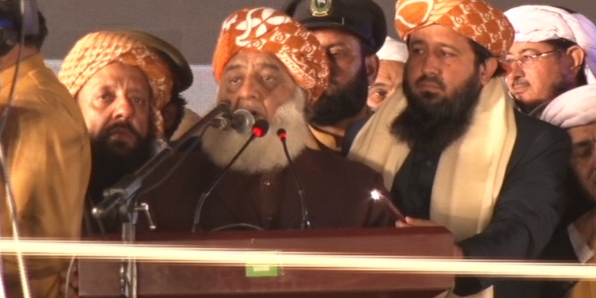PDM Lahore Jalsa Maulana Fazl against PTI