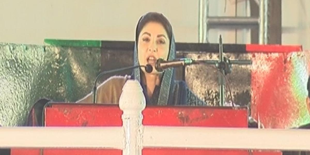 PDM Larkana Maryam Nawaz