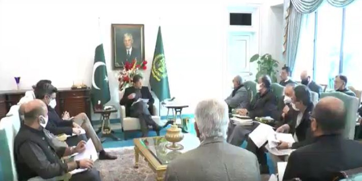 PM reviews Energy Sector meeting