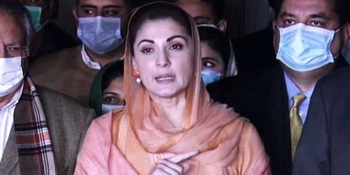 Khawaja Asif Maryam Nawaz
