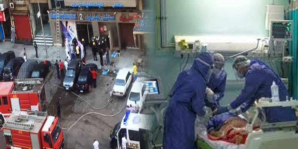 Egypt: 7 COVID-19 Patients Die In Hospital Fire