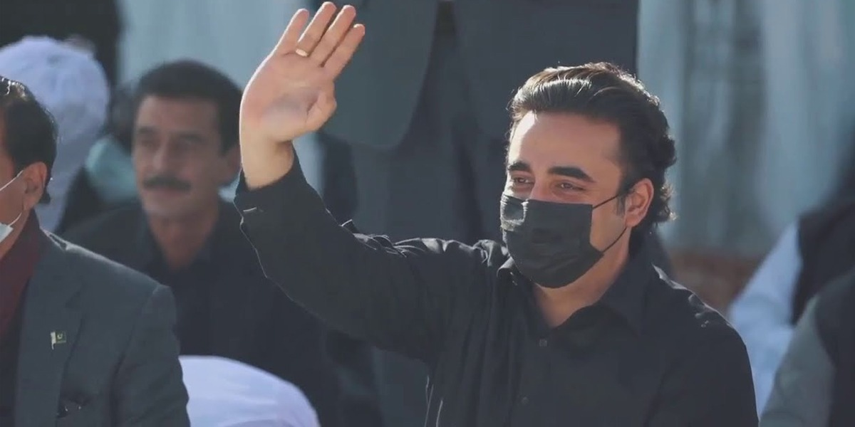 Bilawal Announces Not To Participate In Protest Outside ECP's Office
