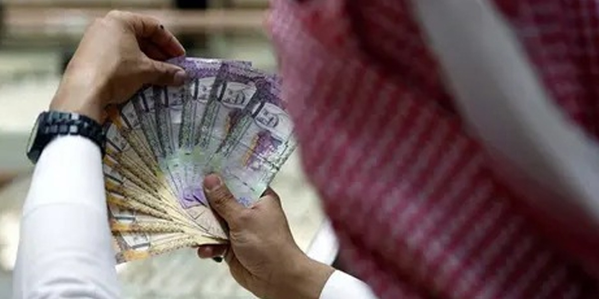Saudi Arabia Foreign Exchange Reserves Surge By 2.3%