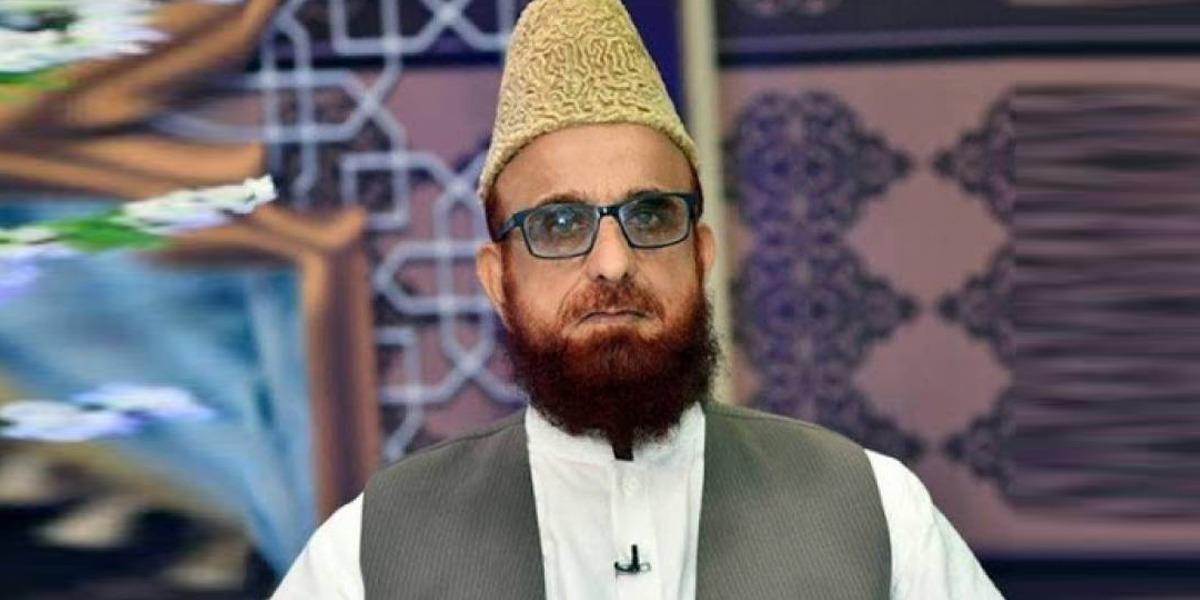 Mufti Muneeb Strike