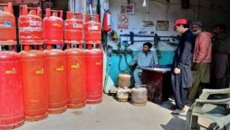 Price Of LPG Reaches Record High
