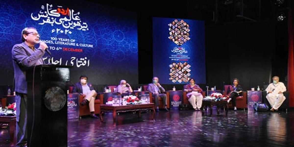 13th International Urdu Conference Continues At Arts Council Karachi