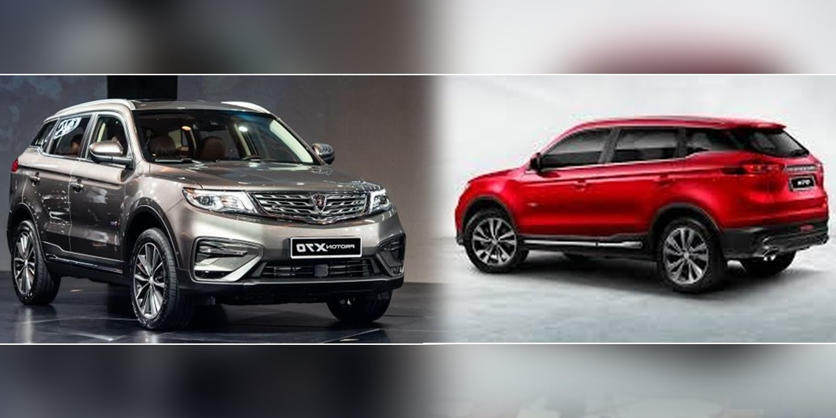 SUV Proton X70 Rolled Out In Pakistan