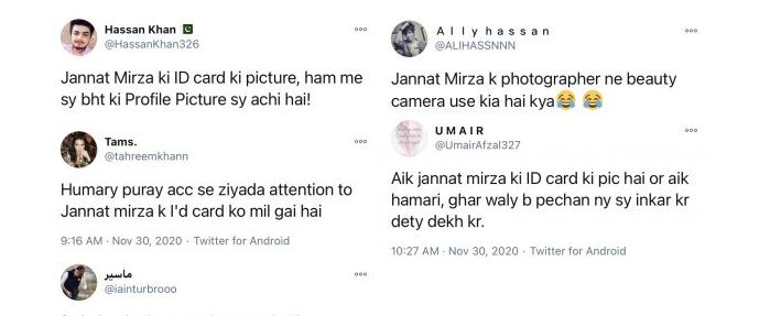 Reaction on Jannat Mirza's ID Card